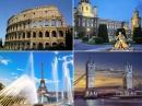 Вокруг Европы за 30 дней