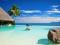 Активный и пассивный отдых в Доминиканской республике
