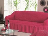 Тонкости выбора чехла для мебели